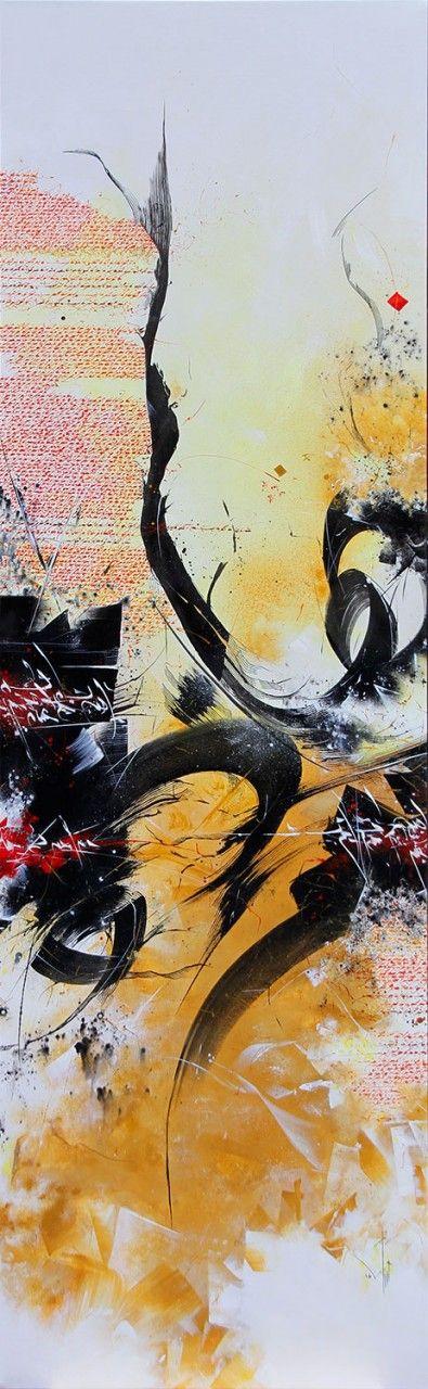 MOHAMED BOUSTANE - David Bloch Gallery