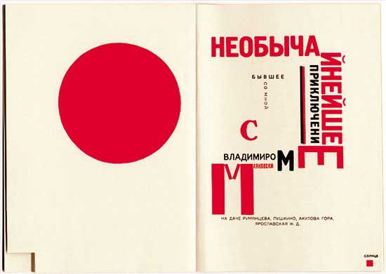 A two-page spread from Dlya golosa (For the Voice) by Vladimir Mayakovsky, designed by El Lissitzky, 1923. Credit: Collection of Philip B. M...