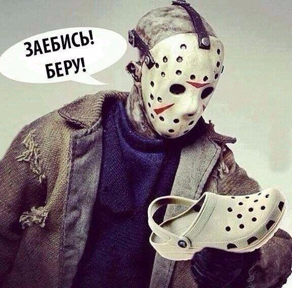 Убойный юмор   ВКонтакте