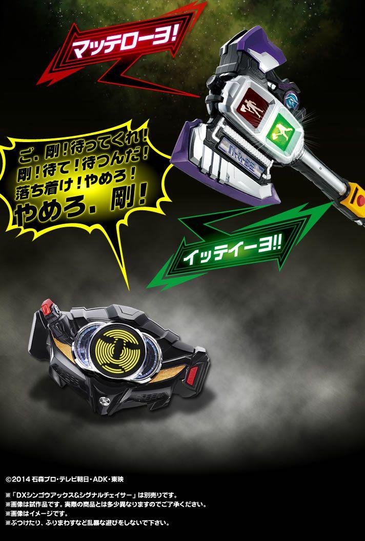仮面ライダードライブ 変身ベルト DXバンノドライバー   プレミアムバンダイ   バンダイ公式通販サイト