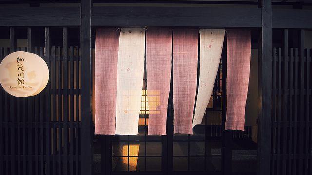 kyoto noren #2 by jrobertblack, via Flickr