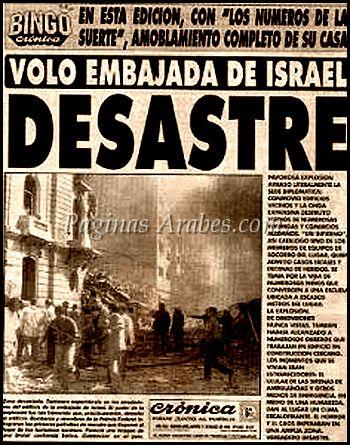 voladura_embajada_israel_baires