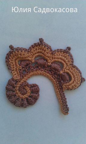 Одноклассники Irish crochet