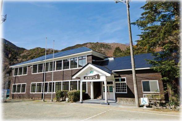 西伊豆町営 やまびこ荘 トップページ