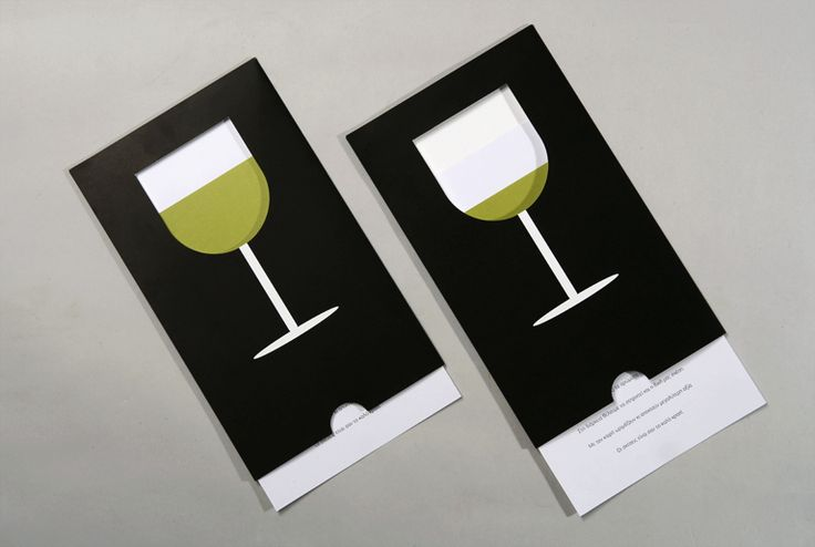 Wine Glass Brochure  | Self - Promotion
