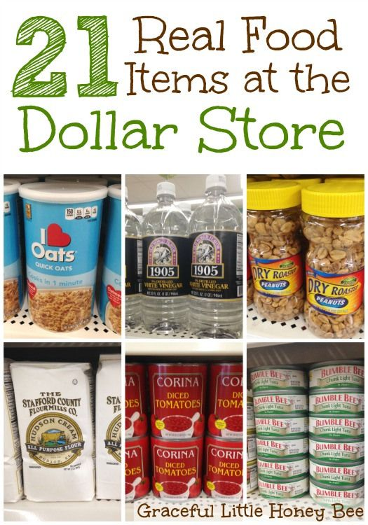 Did you know that you can buy things like nuts, dried fruit and green tea at the dollar store? Check out this list to see what other real foods you can find!