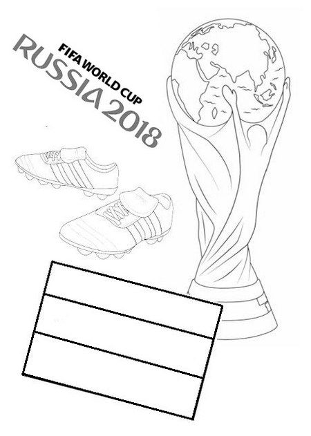 fifa 2014 coloring pages - photo#17