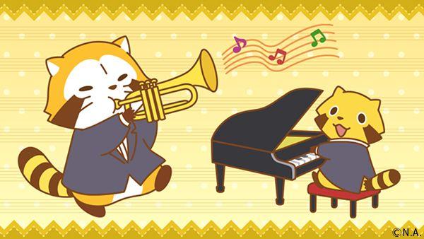 今日は クラシック音楽の日 なので メイプルと一緒に楽器を練習中 いつか あらいぐま協奏曲 を完成させたいミャ Z あらいぐま ラスカル クラシック音楽