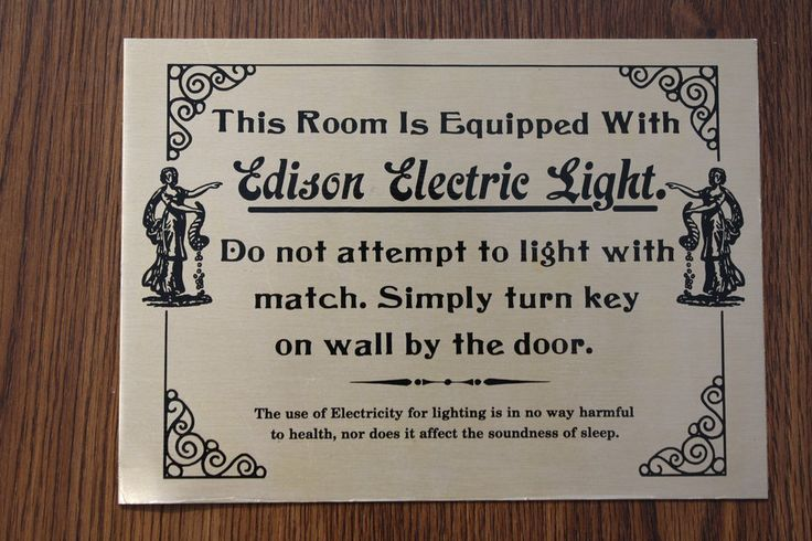 edison_electric_light_sign_by_micro5797-d3fqk9f.jpg (900×600)