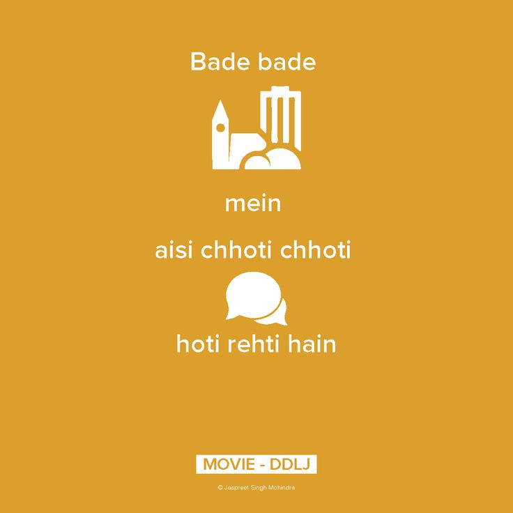 What Happens When You Add Graphics To The Best Bollywood Dialogues? This Awesomeness!