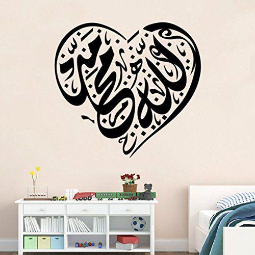 DIY Removable Islamic Muslim Culture Surah Arabic Bismillah Allah Vinyl Wall StickersDecals Quran Quotes Calligraphy as Home Mural Art Decorator 9331571125cm ** ** AMAZON BEST BUY **