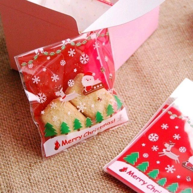 Bolsas con galletas o dulces en papel celofan, con cierre autohadesivo, motivo navideño para eventos, novenas de aguinaldos, fiestas, recordatorios, mesa de dulces (20 unidades).