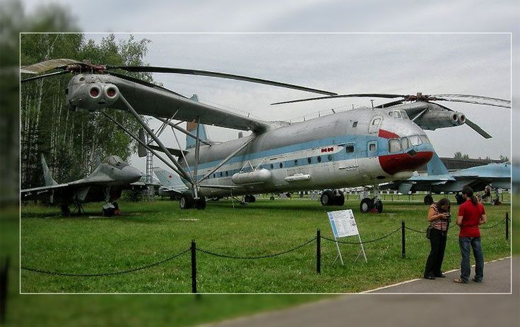 Strange Aircraft | STRANGE RUSSIAN MILITARY AIRCRAFT - HEAVY CARGO TRANSPORT HELICOPTER