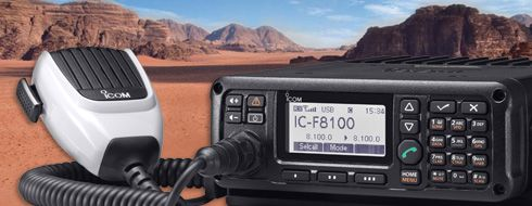 A New Dimension for HF Land Mobile Radio   Primary use for Federal Government or Export Only. This product is not FCC approved for general use within the United States.  ◾Multiple accessories for versatile configuration ◾125W of output power with high duty cycle operation ◾Fanless, enclosed structure and compact body ◾ALE and selcall capabilities ◾Tested to IP54 and MIL-STD-810 G