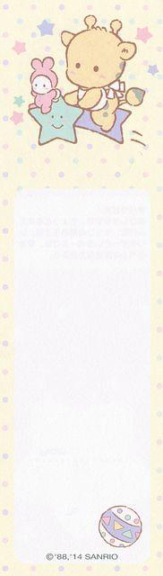 Sanrio 100 Characters Memo | by Crazy Sugarbunny