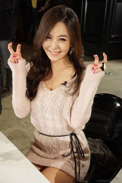강예빈 Kang Ye-Bin : gentlemanboners