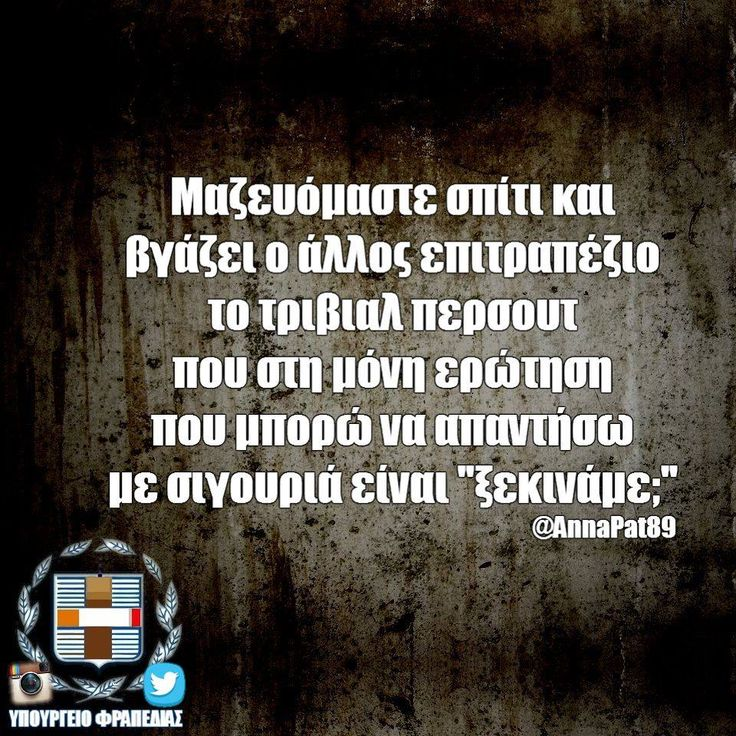 10408986_742970895774820_2667648179223576224_n.jpg (960×960)