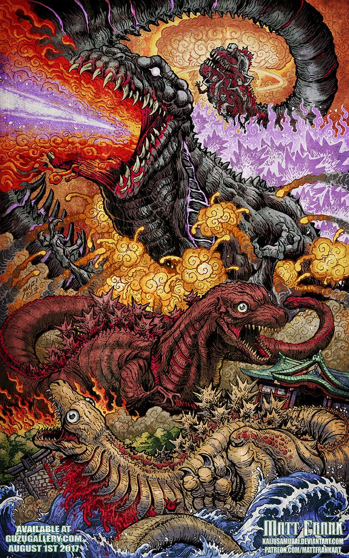 Shin Beasts - Shin Godzilla print by KaijuSamurai.deviantart.com on @DeviantArt