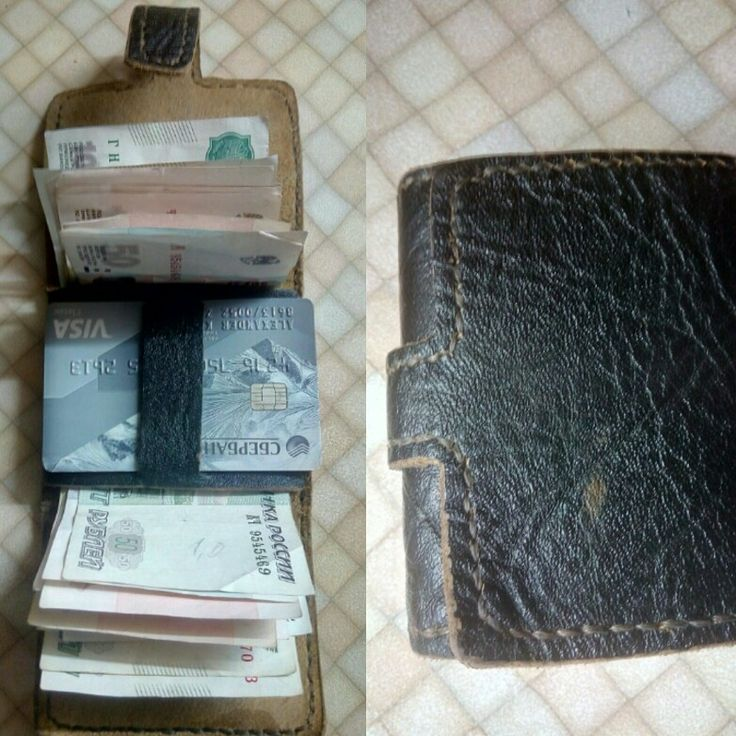 Small wallet #0