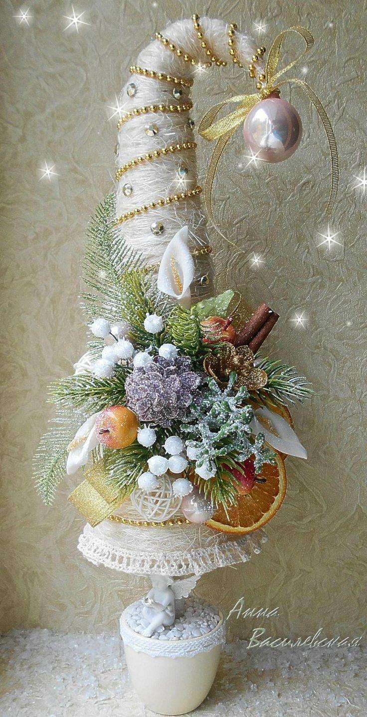 Artszkolenia.pl | Boże Narodzenie