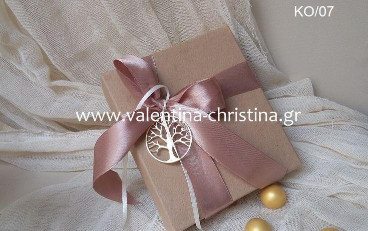 Μπομπονιέρα γάμου κουτί δέντρο της ζωής www.valentina-christina.gr #βάπτιση #βαπτιση #vaptisi#vaptism #vaftisi #καραβι #navy #naftiko #vaptistika #pink #baby #wendding #greece #vintage