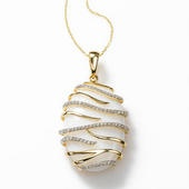 White Ceramic Animal Print Pendant, 14K |Necklaces | Fortunoff Fine Jewelry