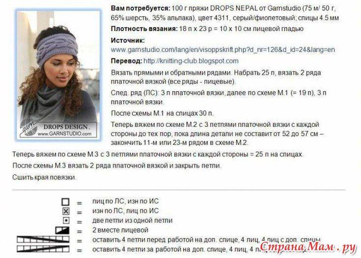 http://st.stranamam.ru/data/cache/2014oct/17/40/13712703_62376.jpg