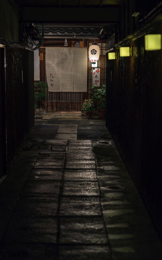 祇園 たかや KYOTO JAPAN