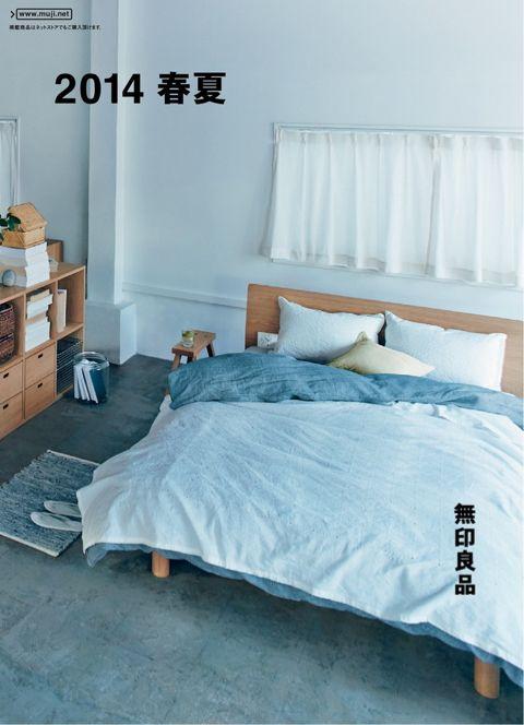 我們看到了。我們是生活@家。: 春天的氣息!來翻翻日本無印良品2014年春夏最新型錄!不只有傢俱,連生活雜貨都涵蓋進來囉!