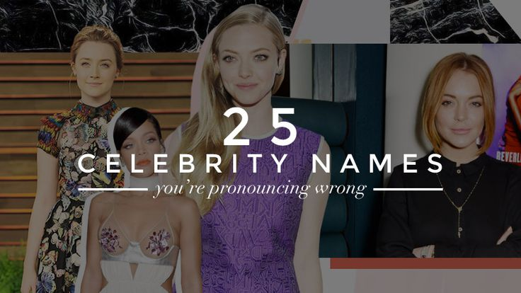 25 Celebrity Names You're Pronouncing Wrong | StyleCaster