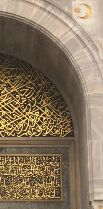BÂB-I HÜMÂYÛN / ALİ SÛFİ-Türk İslam Sanatları - turkishislamicarts.com