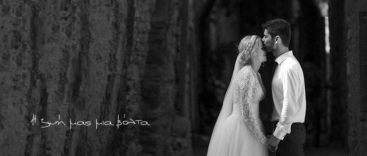 http://www.love4weddings.gr/romantic-wedding-video-chios/