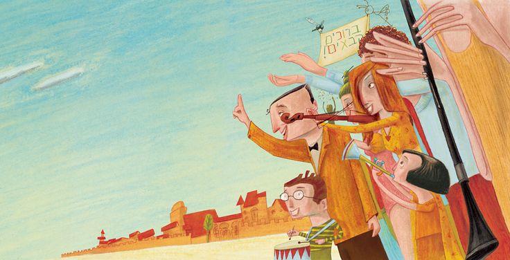 "Moran Barak book cover illustration for ""Gooly in the Frightendland""."