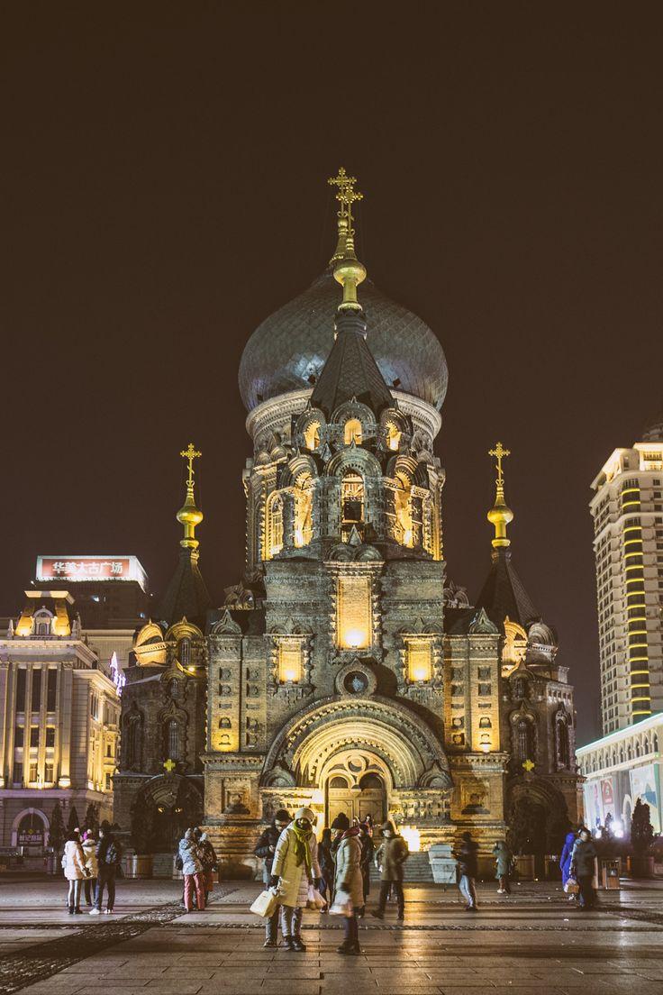 Harbin, China por Songkai Liu