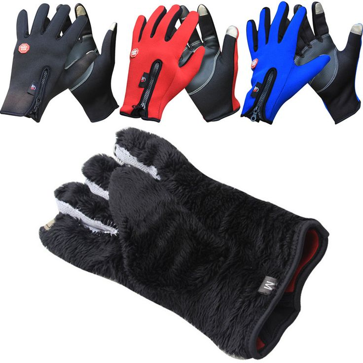 冬のスポーツ手袋防風サイクリング、スキー、ハイキング、バイクグローブ
