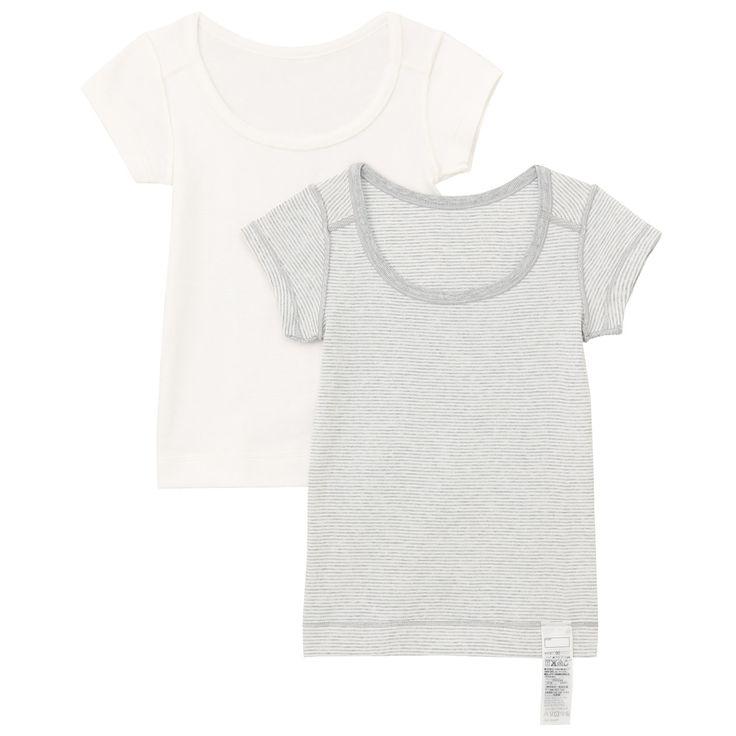 肌あたりがやさしい半袖シャツ・2枚組(ベビー)