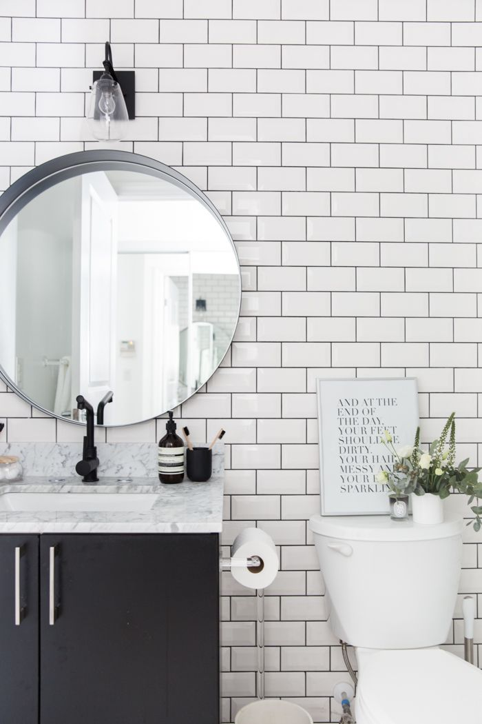 Subway Tile Statement Wall | Bathroom Re-Model
