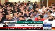 InfoWorld : Qutab Online on Samaa News 6th May 2015