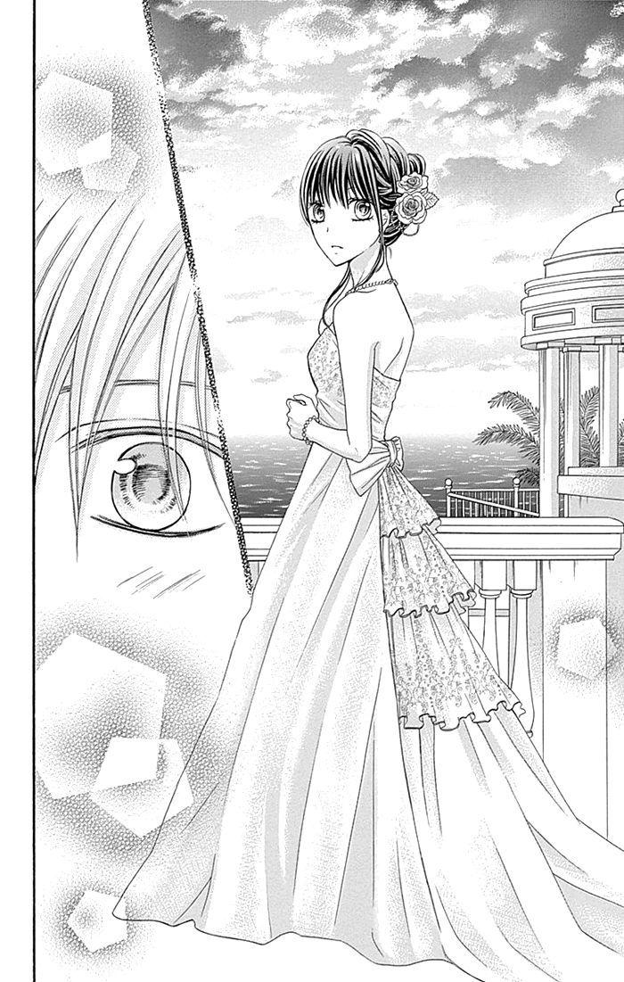 Kiss de Seiyaku ch.013 - Stream 1 Edition 1 Page All - MangaPark - Read Online For Free