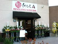 Locations | REVOLVING SUSHI BAR | KULA