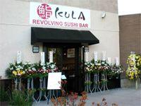 Locations | REVOLVING SUSHI BAR | KULA