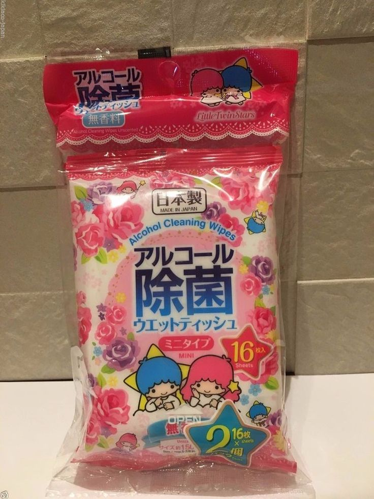 SANRIO Kiki & Lala Wet Wipe 16 sheets×2 packs Alcohol Cleaning Wipes Unscented