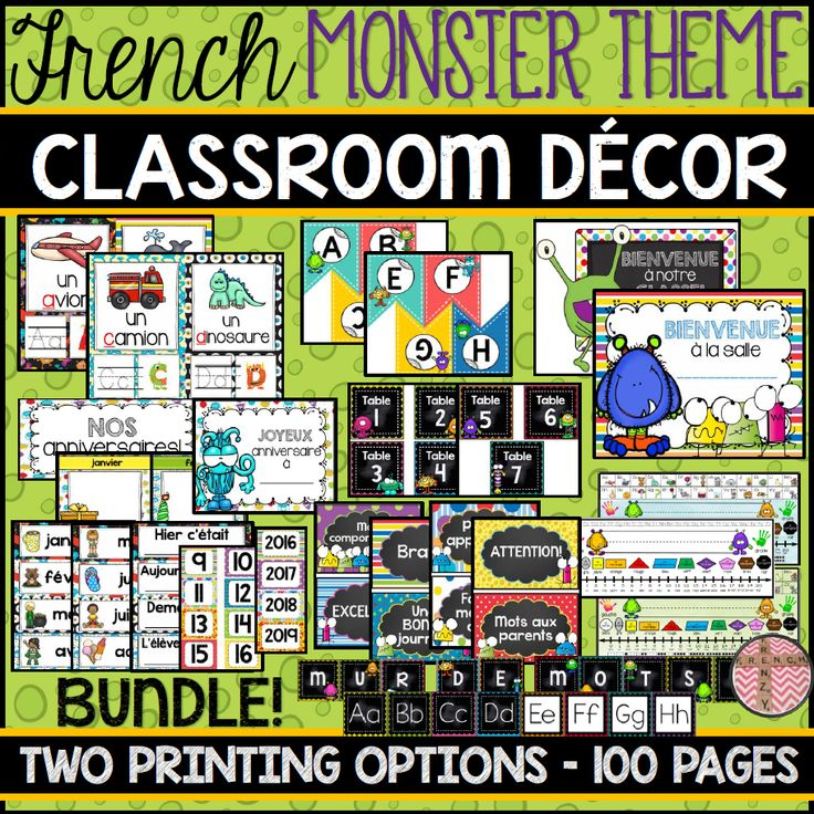 This file includes a Monster Themed Classroom Décor Bundle consisting of 100 pages and a variety of posters and essential sets to setup your classroom. There are two printing options if you prefer to save on ink. Please take a look at the preview to get a better idea of what is included in the package.