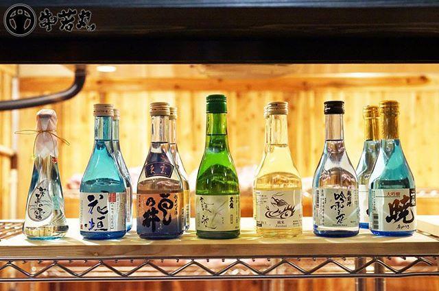 """*お肉と日本酒パート2* こんにちは、牛若丸です☻ 本日も元気に営業いたします!! """"白いご飯と若狭牛""""も素敵ですが、""""旨いお酒と若狭牛""""も素敵だと私は思います。 いいお肉はちょっぴり脂が強めなので、キリッと辛口のさっぱりした日本酒は相性抜群です🍶 福井が誇る地酒を各種取り揃えておりますので、旅行などで訪れた方はぜひお試しください♪ 地元の方も意外と飲んだことない地酒もあると思うので、この機会にぜひ!!(○'ω'○) #牛若丸 #若狭牛 #焼肉 #焼肉屋さん  #日本酒  お酒 #焼肉好き #焼肉デート #焼肉ランチ #焼肉ディナー #和牛 #牛肉 #黒毛和牛 #肉 #福井 #あわら温泉 #温泉 #北陸 #福井観光 #福井ランチ #福井ディナー #ビール #乾杯 #カルビ #ロース #ステーキ #beef #meat #food #instafood"""