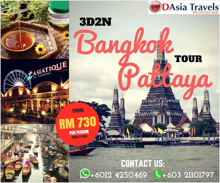 3 DAYS 2 NIGHTS BANGKOK PATTAYA TOUR  Plan a trip to Thailand through D Asia Travels. Visit attractions such as:  - Four Face Buddha - Asiatique - Wat Arun - Gems Factory - Laser Buddha Hill and many more.....  GET THE FULL ITINERARY FROM US!!!  For any inquiry and more info,  http://www.1dasia.com/holiday-tour-packages/Thailand/Bangkok-Pattaya  #bangkokpattayatour #cheappricepackagetobangkokpattaya