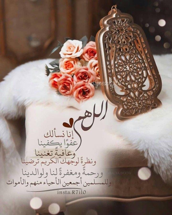 Pin By Umaamed On رمضان Ramadan Best Gifts Christmas Ornaments Ramadan