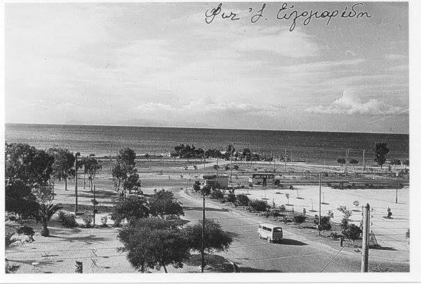 Γλυφαδα 1959