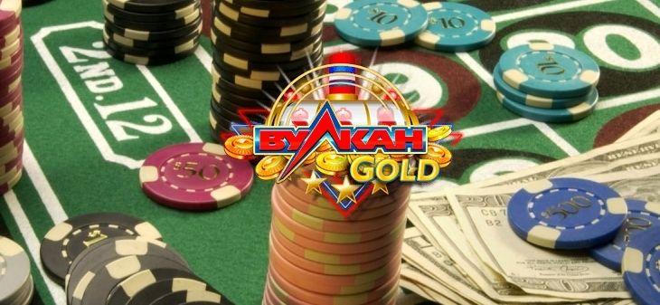Азартные игровые автоматы бесплатно вулкан