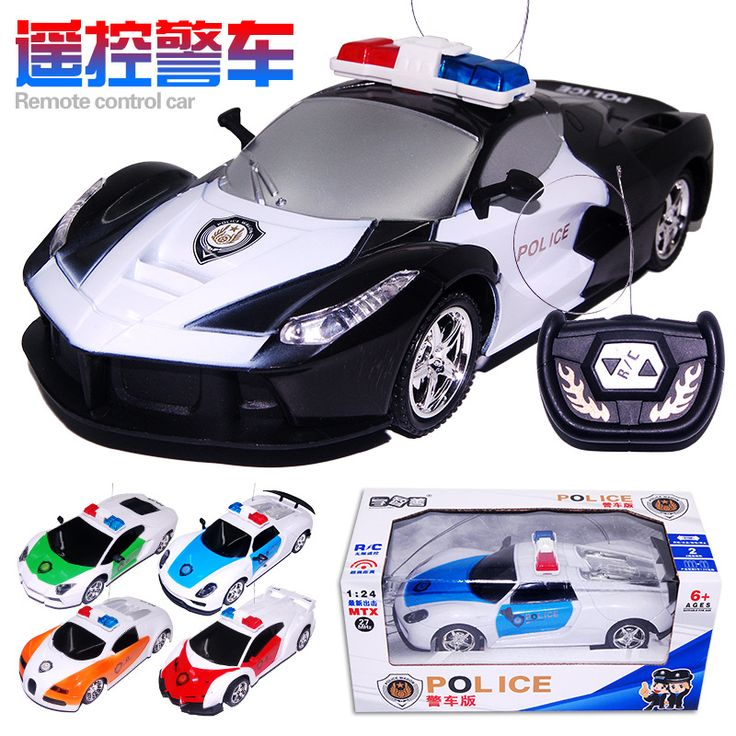 Boy toys 2 channels RC car 1:24 children's toy car baby toys electric wireless 2CH remote control 5 colors policy car model