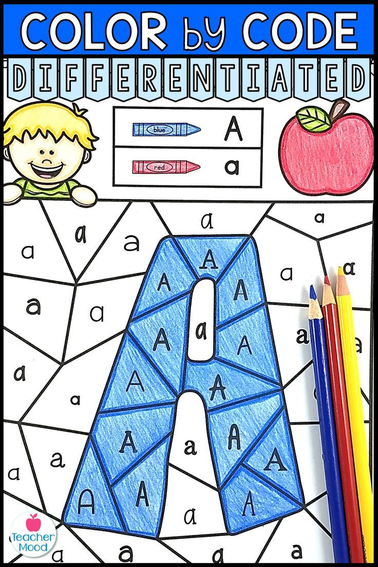 Letter Recognition Worksheets Differentiated Alphabet Practice Color By Code Letter Recognition Worksheets Letter Recognition Teacher Planning [ 1104 x 736 Pixel ]